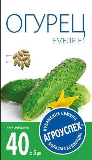 огурец Емеля F1