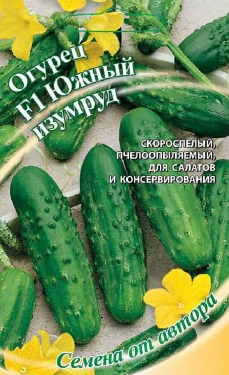 семена Русский изумруд F1