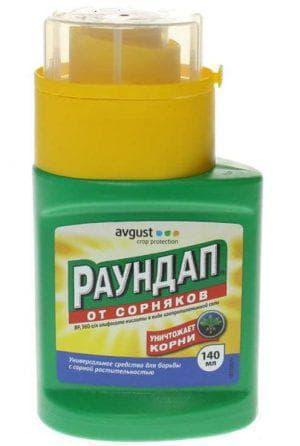 гербицид Раундап