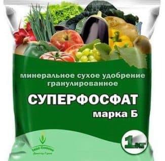 минеральные удобрения для каждого вида растений