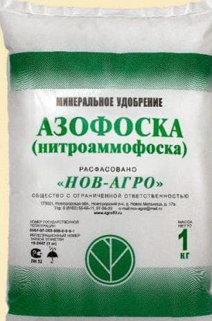 удобрение нитроаммофоска азот