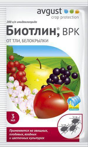 биотлин