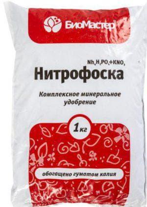 нитрофоски