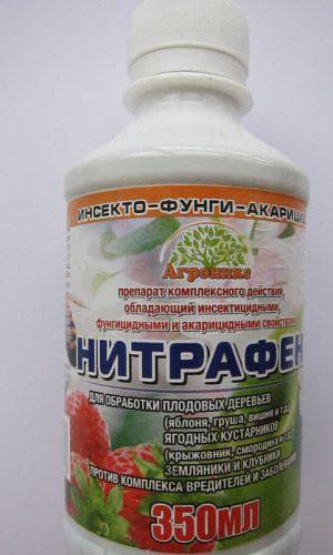 нитрафен от тли