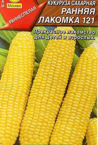 кукуруза Лакомка 121