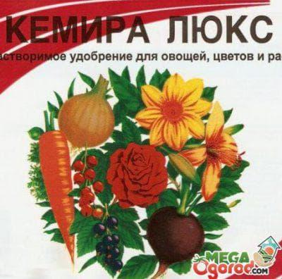 кемира Люкс