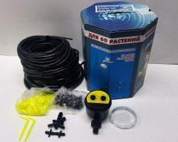 автоматическая система микрокапельного полива для теплиц аквадуся