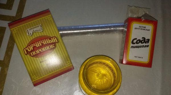 горчица и хозяйственное мыло