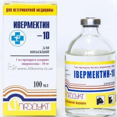 препарат Ивермектин