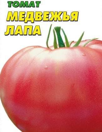 помидор Медвежья лапа