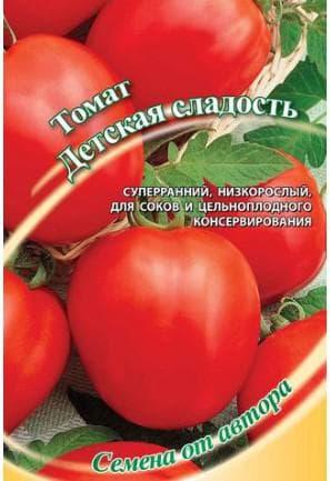 томат детский сладкий