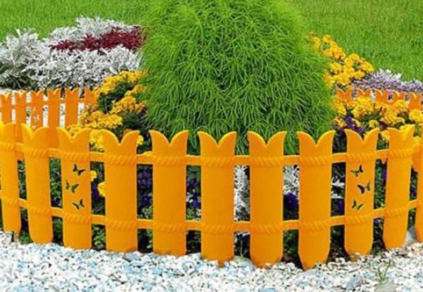 ограда Бабочка