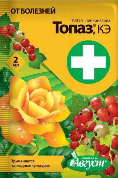препарат Топаз