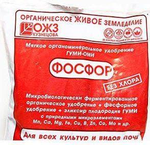 фосфор для подкормки