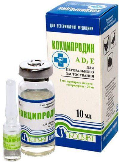 средство Кокципродин